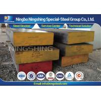 Buy cheap 1.2714 / L6 Die Steel Forged Blocks for Drop Hammer Dies and Plastic Mold from wholesalers