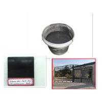 Buy Black Airless Steel Spray Paint For Anti-rust Protection Gates at wholesale prices