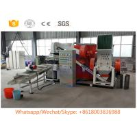 China Waste Copper Wire Recycling Machine / Low Noise Cable Recycling Machine on sale