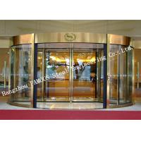 Quality Modern Electrical Revoling Glass Facade Doors For Hotel Or Shopping Mall Lobby for sale