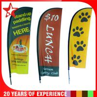 China Knife Full Color Feather Flags Banner Cross Feet For Indoor / Exterior Advertising on sale