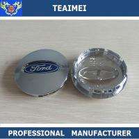 Best Chrome 75mm Center Wheel Cover Hub Cap , ABS Plastic Alloy Wheel Cap wholesale
