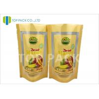 Best 150G Stand Up Packaging Bags , biodegradable food grade heat seal bags wholesale