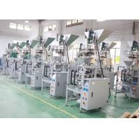 Buy Birds Food / Fertilizer Packing Machine Carbon Steel Full Automatic at wholesale prices
