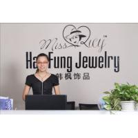 Hanfung Jewelry Guangzhou Co., Ltd.