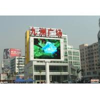 Quality 2R1G1B sports P20 outdoor full color electronic led sign 60HZ , 230V for sale