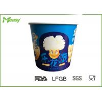 Best Blue Color 85oz Disposable paper popcorn cups For Cinema Watching Movie wholesale
