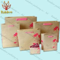 Best Biodegradable Luxury Customized Paper Bags With Environmental Offset Pringting wholesale