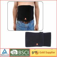 China OEM competition muti color Waist support with Neoprene Nylon and spandex on sale