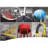 China Customized Solutions High Performance Marine Spray Paint For Offshore Industry on sale