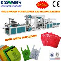 China ONL-D700 High speed automatic non woven zipper bag making machine price on sale