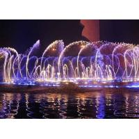 Quality outdoor music fountain dancing fountain music dancing water dancing fountain project set music outdoor music fountain for sale
