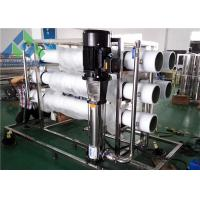 Quality 220VAC Seawater Reverse Osmosis Desalination Plant With Intelligent PLC System for sale
