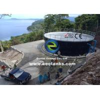 China Bolted Sewage / Waste Water Tank For Chemical Plant / Food Processes Fire Protection on sale
