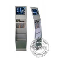 Best 22 Inch Capacitive Touch Screen Monitor with 450cd/m2 Brightness wholesale