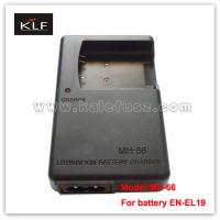 Quality Camera Charger MH-66 for Nikon battery EN-EL19 for sale