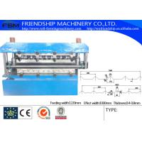 Quality Cold Formed Steel Sections , Double Profiles C Z  Purlin Roll Forming Machine for sale