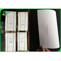 Buy cheap 0.4 - 0.9mm Thick White Coaster Board 640 X 900mm For Cup Coaster from wholesalers