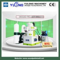 China China used oak pellet mill/palm pellet mill/sawdust pellet mill for sale on sale