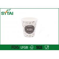 Best Logo Printing Beautiful Design Cold Drink Paper Cups Custom Printed Paper Coffee Cups wholesale