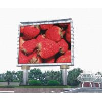 Quality Wall mounted P 10  custom outdoor led video display PAL / NTSC 500W With real pixels for sale