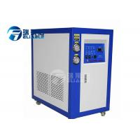 Quality Customized Air Cooled Water Chiller Microprocessor Control Pump Included for sale