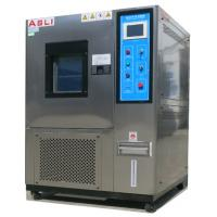 Quality Simulation Environmental Testing Equipment Accelerated Ozone test chamber for sale