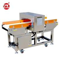 Quality AMD-01-F All - Metal Detector Machine ( Dedicated To Aluminum Foil Wrapper Products ) for sale