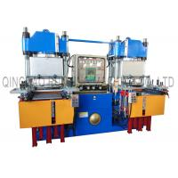 Quality Hydraulic Vacuum Molding Machine / Oil Seal Vulcanizing Press Machine VC300T-400T for sale