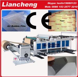 China Bubble film, EPE, paper, plastic etc PLC DC paper tube cutting machine on sale