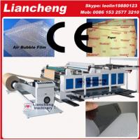 China Bubble film, EPE, paper, plastic etc PLC DC guillotine paper cutting machine on sale