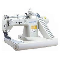 Quality Feed-off-the-Arm Chain Stitch Sewing Machine FX9280 for sale