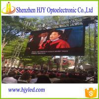 Buy cheap Outdoor P6 electronic led screen display from wholesalers