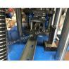 Buy cheap 1.5 2.0 2.3mm U Shape Goods Shelf Metal Roll Forming Machine from wholesalers
