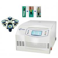 Quality Medical PRP Centrifuge Machine 4x50ml Capacity With Adjustable Speed Range for sale