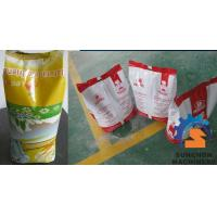 Buy Highly Automatic Vertical Powder Spice Packing And Filling Machine at wholesale prices