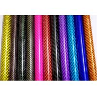 Quality 100% Real Custom Carbon Fiber Parts  Tube Plain / Twill Weave With Different Colors for sale