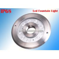 Buy cheap 316 Stainless Steel 12W LED Underwater Light For Pool / Fountain 50 - 60Hz from wholesalers