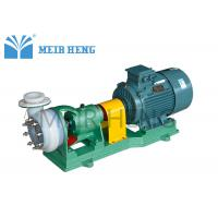 Quality Fluorine Plastic Centrifugal Chemical Pump Horizontal Electric Chemical Resistant for sale