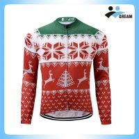 China China supplier 2017 wholesale quick dry breathable polyester cheap custom men long sleeve winter cycling jersey on sale
