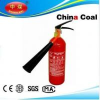 Quality CO2 fire extinguisher for sale