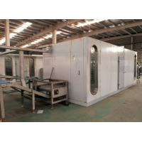 Buy cheap Auto Freezing Pastry Puff Production Line / Laminating Line With Temp. of - 40 ℃ from wholesalers