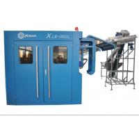 Quality Stretch Blow Molding Machine , 6 Cavity Plastic Bottle Blowing Machine For Bottling Equipemnt for sale