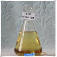Quality Chemical intermediates for electroplating Butynediol ethoxylate (BEO) C8H14O4 1606-85-5 for sale