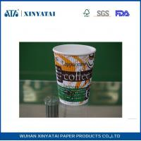 Best 8oz Beverage Insulated Ripple Wall Disposable Paper Coffee Cups , Paper Espresso Cups wholesale