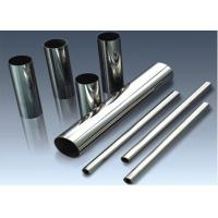 Quality Pollution-free Thin Walled Stainless Steel Pipe for Civil hot and cold water supply system for sale