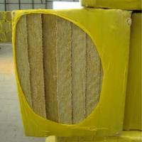 China Rock wool board,mineral wool insulation board,insulation rockwool on sale
