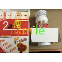 China 2 Day Diet Cocoa Japan Natural Slimming Capsule Lose Weight No Side Effect on sale