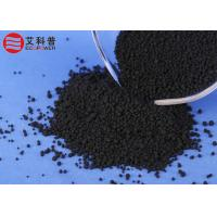 Quality Solid Sulfur Silane 50% CAS 40372 - 72 - 3 with 50% N330 Carbon Black Pellets for sale