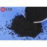 Solid Sulfur Silane 50% CAS 40372 - 72 - 3 with 50% N330 Carbon Black Pellets for sale